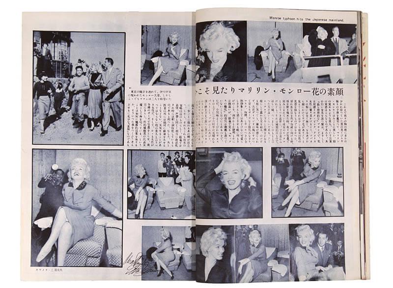 創刊75周年記念 SCREENを飾ったハリウッド・スターたち 国立映画アーカイブ-4