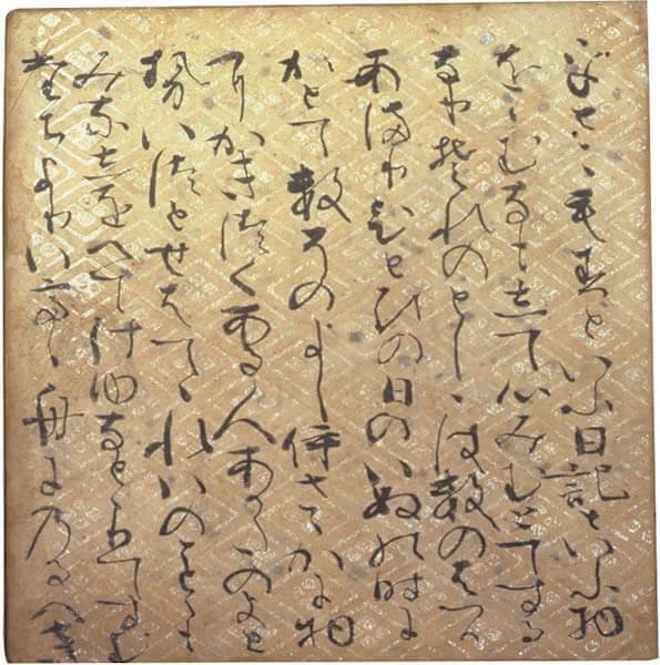 加賀百万石 文武の誉れ―歴史と継承― 石川県立美術館-1