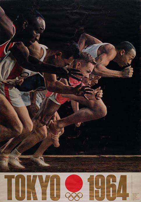 1964—福岡県文化会館、誕生。 福岡県立美術館-2