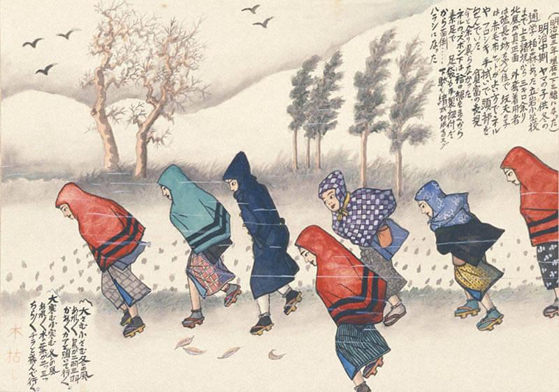 1964—福岡県文化会館、誕生。 福岡県立美術館-5