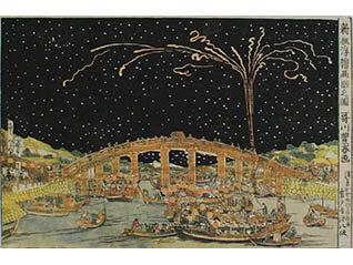 江戸の画家たち 第二部 狩野派と浮世絵師