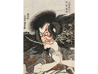 日本浮世絵博物館秘蔵 国貞・広重・国芳 コレクション 絵師たちが見た江戸の楽しみ