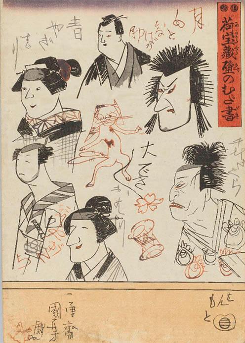 へそまがり日本美術 禅画からヘタウマまで 北海道立近代美術館-3