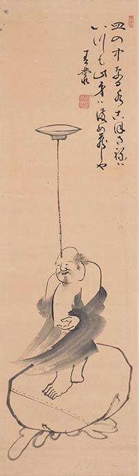 へそまがり日本美術 禅画からヘタウマまで 北海道立近代美術館-5