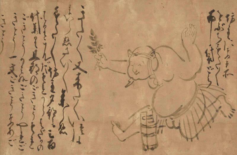 へそまがり日本美術 禅画からヘタウマまで 北海道立近代美術館-7