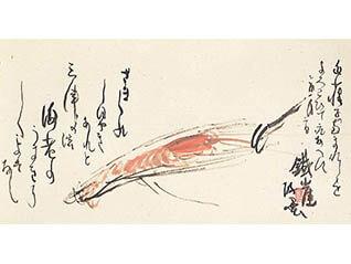 富岡鉄斎と近代の日本画