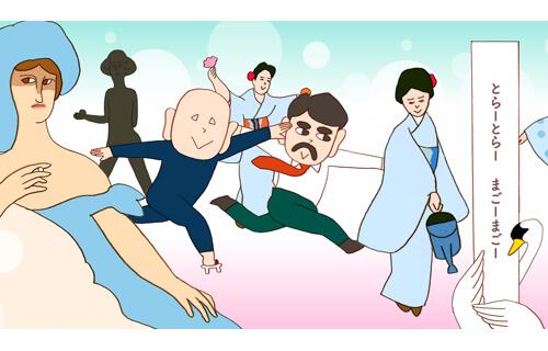 AM倉敷(Artist Meets Kurashiki) vol. 13 井上涼のとらとらまごまご展 大原美術館-2
