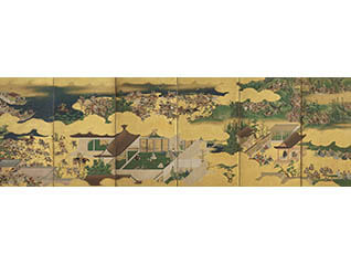 The SAMURAI -サムライと美の世界-