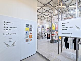 SACS Shibuya Art Collection Store by shibuya-san