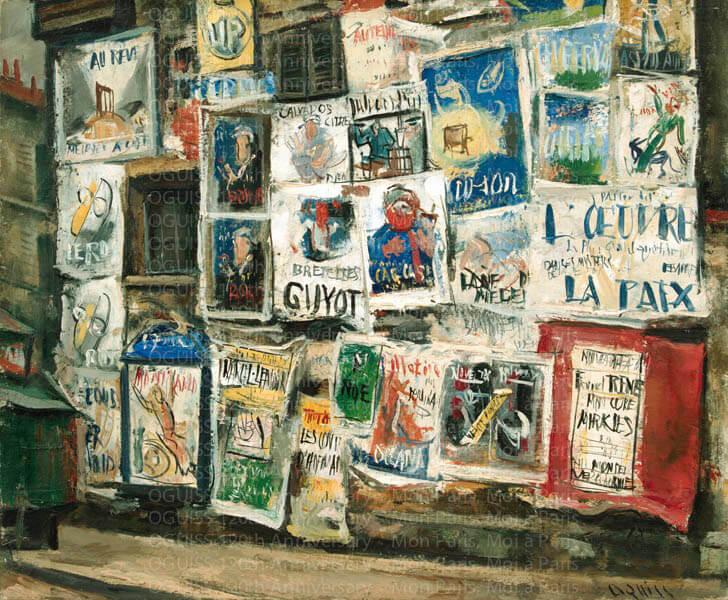 生誕120年記念 荻須高徳展 ―私のパリ、パリの私― 美術館「えき」KYOTO-1