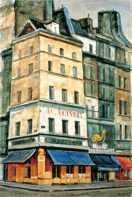 生誕120年記念 荻須高徳展 ―私のパリ、パリの私― 美術館「えき」KYOTO-3