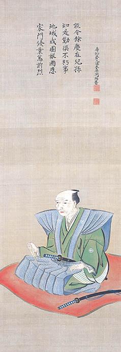 伊能図上呈200年記念特別展「伊能忠敬」 神戸市立博物館-1