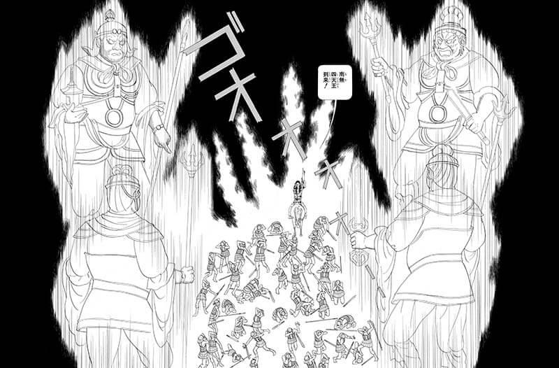 千四百年御聖忌記念特別展「聖徳太子 日出づる処の天子」 大阪市立美術館-11