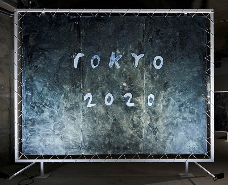 MOTコレクション Journals 日々、記す 特別展示:マーク・マンダース「保管と展示」 東京都現代美術館-1