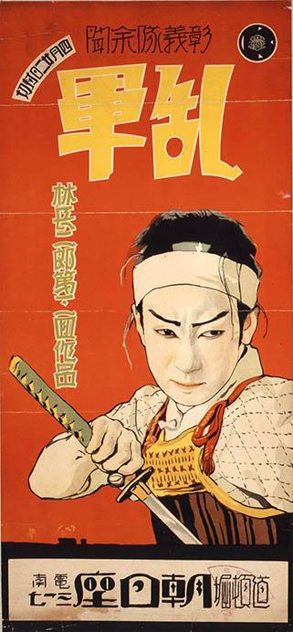 生誕120年 円谷英二展 国立映画アーカイブ-3