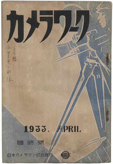 生誕120年 円谷英二展 国立映画アーカイブ-4