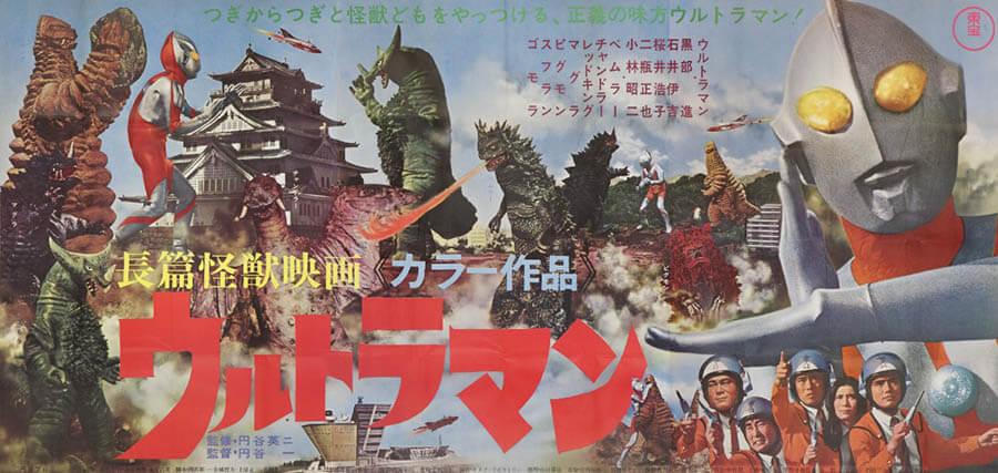 生誕120年 円谷英二展 国立映画アーカイブ-1