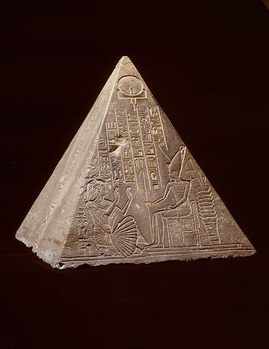 ライデン国立古代博物館所蔵 古代エジプト展 兵庫県立美術館-4