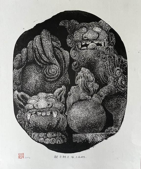 森のなぞなぞ美術館Ⅱー木の版画はおもしろい!ー 愛媛県美術館-4