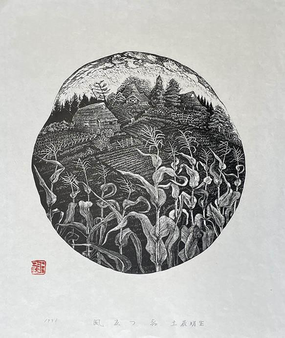 森のなぞなぞ美術館Ⅱー木の版画はおもしろい!ー 愛媛県美術館-5