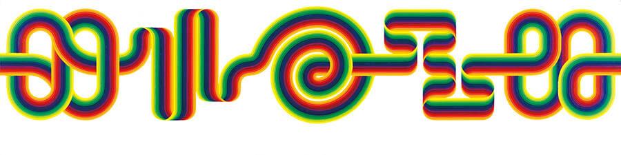 「ル・パルクの色 遊びと企て」ジュリオ・ル・パルク展 銀座メゾンエルメス フォーラム-2