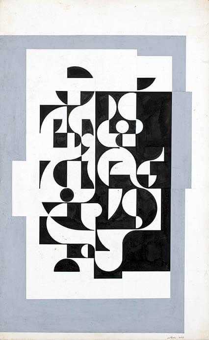 「ル・パルクの色 遊びと企て」ジュリオ・ル・パルク展 銀座メゾンエルメス フォーラム-7