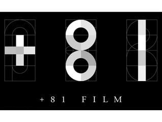 コロナ時代の世界を定点観測したショートフィルムのシリーズ  柿本ケンサク『+81FILM』特別上映会