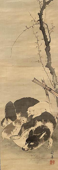 かわいい展 愛媛県美術館-3
