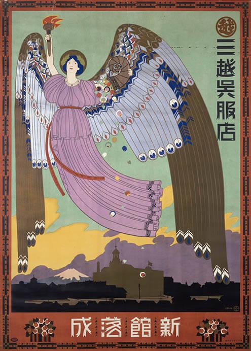 めぐるアール・ヌーヴォー展 モードのなかの日本工芸とデザイン 国立工芸館-1