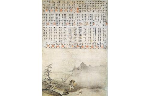 臨済禅師1150年・白隠禅師250年遠諱記念 特別展「禅ー心をかたちにー」 東京国立博物館-12