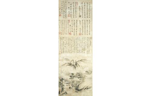 臨済禅師1150年・白隠禅師250年遠諱記念 特別展「禅ー心をかたちにー」 東京国立博物館-13