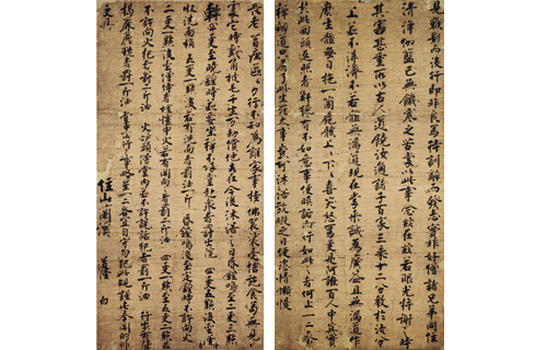 臨済禅師1150年・白隠禅師250年遠諱記念 特別展「禅ー心をかたちにー」 東京国立博物館-4