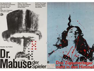 戦後ドイツの映画ポスター