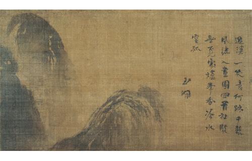 特別展「茶の湯」 東京国立博物館-7